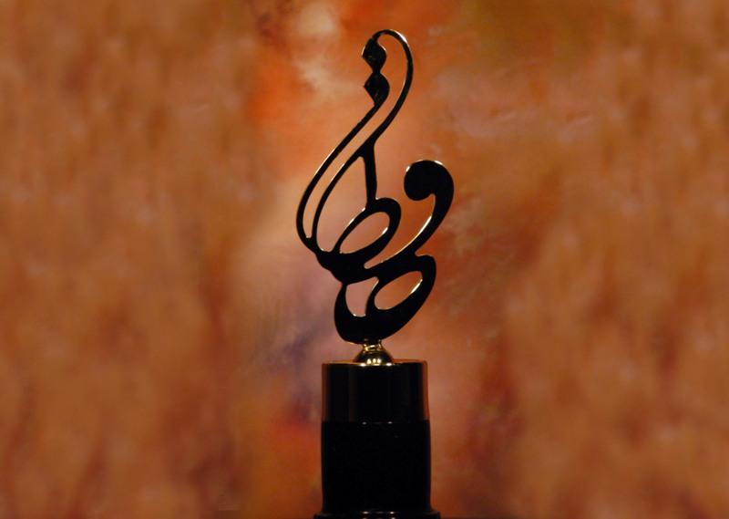 نامزدهای بخش تلویزیون هجدهمین جشن «حافظ» اعلام شد