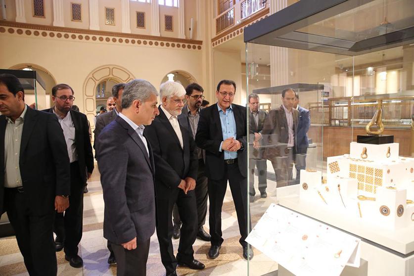 بازدید دکتر عارف از موزه بانک ملّی ایران