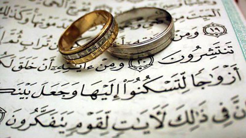پاداش کسی که به ازدواج برادر مسلمان خود کمک کند چیست؟