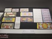 تصاویر: موزه بانک ملی ایران (بخش دوم)