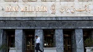 تاکید بر لزوم ارائه مدارک هویتی برای انجام امور بانکی