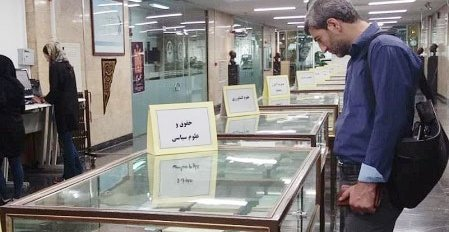 برگزاری نمایشگاه کتابهای درسی در دانشگاه تهران