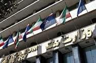 سه معاون بازنشسته وزارت نفت اختیارات خود را واگذار کردند