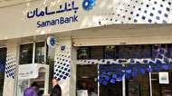 اطلاعیه بانک سامان در خصوص اختلالات خدمات الکترونیک