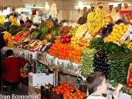 نیم نگاهی بر وضعیت بازار میوه در آستانه شب یلدا