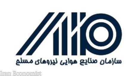 رئیس جدید سازمان صنایع هوایی نیروهای مسلح منصوب شد
