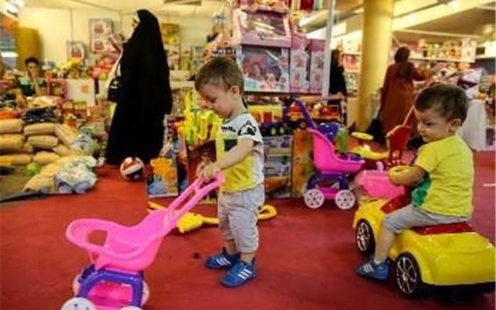 سومین نمایشگاه اسباب بازی و سرگرمی گشایش یافت
