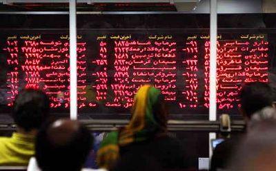 شرکت صنایع پتروشیمی خلیج فارس اولین شرکت صد هزار میلیاردی تومانی بازار سرمایه