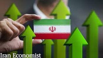 ایران در رده بیست و هشتمین اقتصاد بزرگ جهان باقی ماند