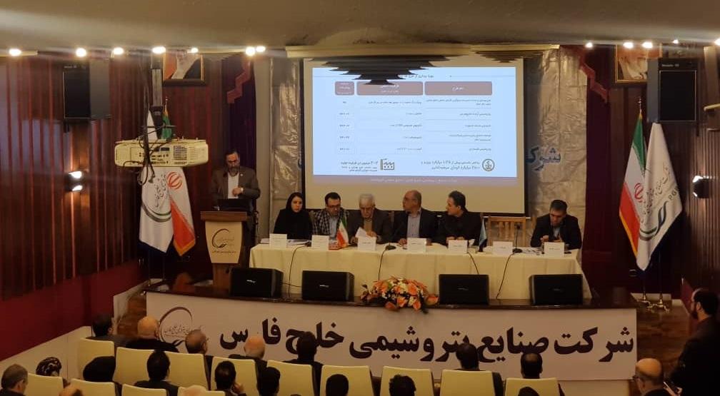افزایش سرمایه 57 درصدی صنایع پتروشیمی خلیج فارس تصویب شد