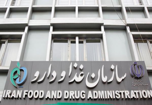 ماجرای امضاهایی به رنگ طلا در سازمان غذا و دارو/ رد پای نامرئی رانت در ارز دارویی