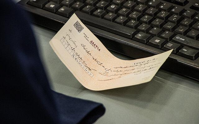 از سوی بانک مرکزی آییننامه اجرایی ماده 5 مکرر قانون چک بازنگری شد