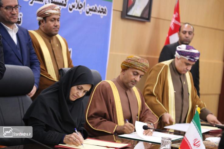 رئیس سازمان ملی استاندارد ایران و وزیر تجارت و صنایع عمان برنامه اجرایی یادداشت تفاهم همکاری امضاء کردند