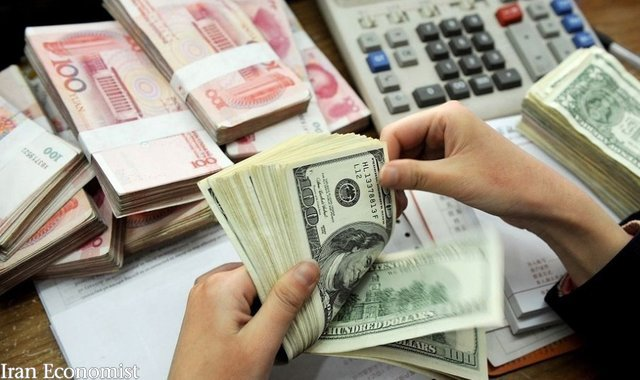 نرخ ارزهای رسمی در 14 فروردین