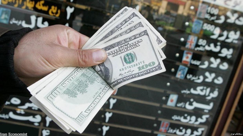 نرخ ۴۷ ارز بین بانکی در ۹ فروردین