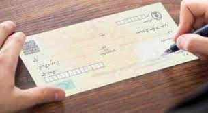 از رشد 86 درصدی چک های برگشتی تا تصویب قانون چک