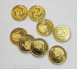 قیمت طلا و سکه، نرخ دلار و یورو در بازار 5 مهرماه