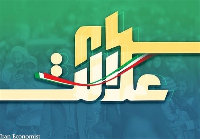 سهام عدالت نماد وعده کاندیدای انتخابات ۱۴۰۰ نشود