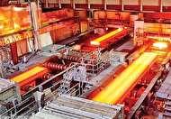 عرضه همزمان 28 شرکت فولادی در بورس کالا
