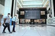 اسامی سهام بورس با بالاترین و پایینترین رشد قیمت در 21 مهر